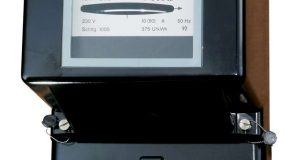 Quel est le prix du KWH d'électricité en France ?